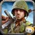 火线指令:诺曼底 3.3.4内购免费版-安卓破解版游戏下载