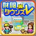 财阀城市修改版 1.0.0游戏免费版-安卓破解版游戏下载