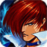 拳皇97 2.0.65内购免费版-安卓破解版游戏下载