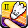 3D羽毛球2修改版 2.028游戏免费版-安卓破解版游戏下载
