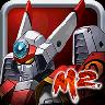 M2神甲战纪 1.0.7破解免费版-安卓破解版游戏下载