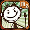 史上最坑爹的游戏2修改版 1.0.02游戏免费版-安卓破解版游戏下载