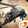 炮艇战:3D直升机 2.3.10破解免费版-安卓破解版游戏下载