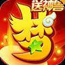 指尖梦幻BT版1.2.7游戏免费版-安卓游戏下载