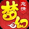 梦幻忘情(神之路)BT版1.0.0.0游戏免费版-安卓游戏下载
