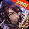 破军之刃BT版1.32.01游戏免费版-安卓游戏下载
