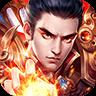 王者战神 1.0游戏免费版-安卓破解版游戏下载