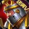 英雄无敌:黑龙与泰坦(满V)BT版1.9.43游戏免费版-安卓游戏下载