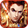 最强武神BT版1.0游戏免费版-安卓游戏下载